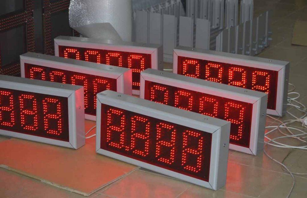 led digitalni sat za hale - alarm