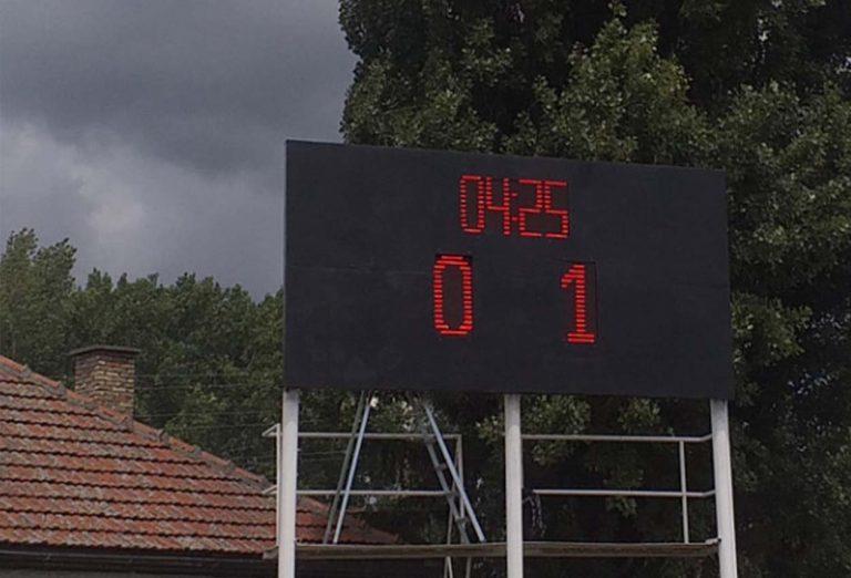 Sportski semafor za fudbal - Vrbas